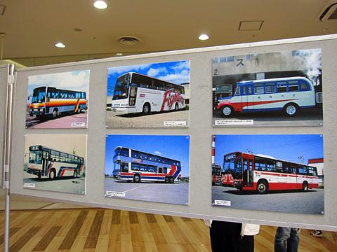 北海道バスフェスティバル2014 懐かしのバス写真展 その4