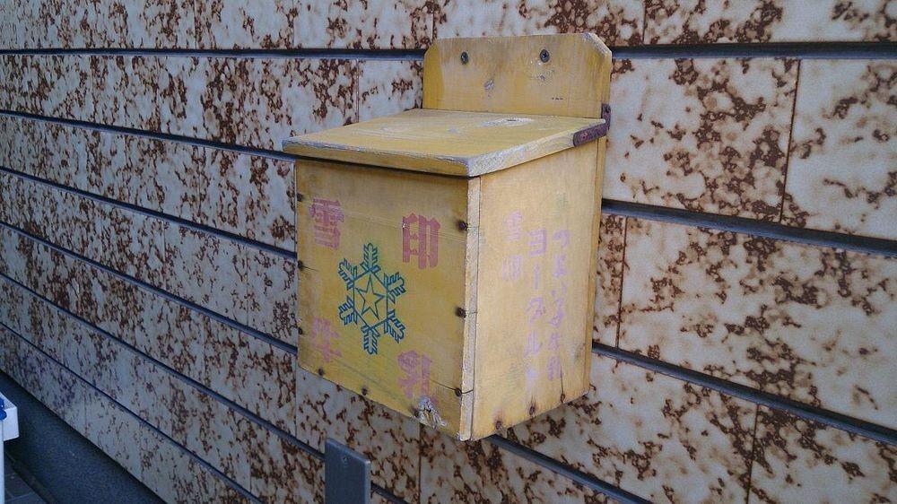 japan-milk-boxes-6
