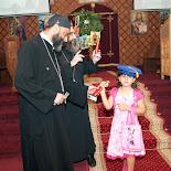 2014 El Nayrooz Graduation