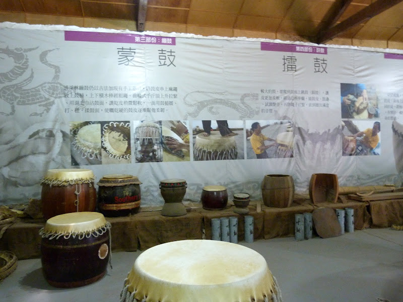 Tainan ,Groupe Ten drum . J 6 - P1210216.JPG
