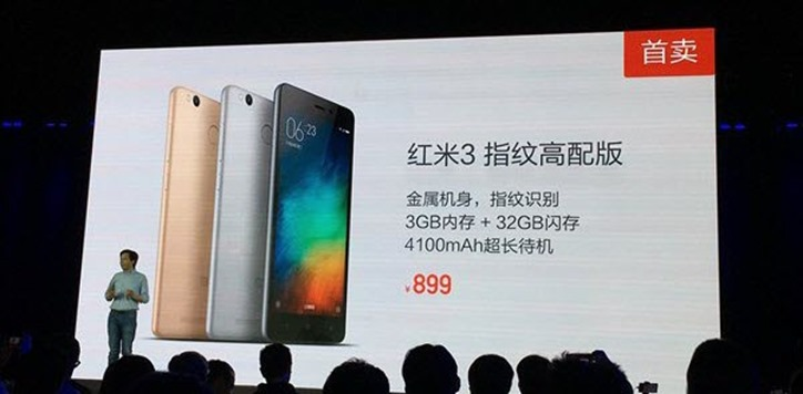 Xiaomi-Redmi-3-High-Version-released