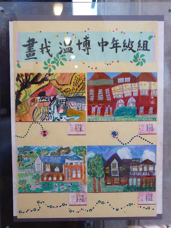 TAIWAN..Taipei,Xinbeitou Musée aborigène , Musée des sources chaudes et mémorial Sun Yat Sen 01/2009 - Xinbeitou%2B095.jpg