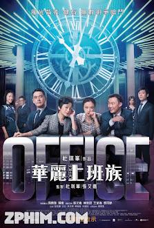 Tình Công Sở - The Office (2015) Poster