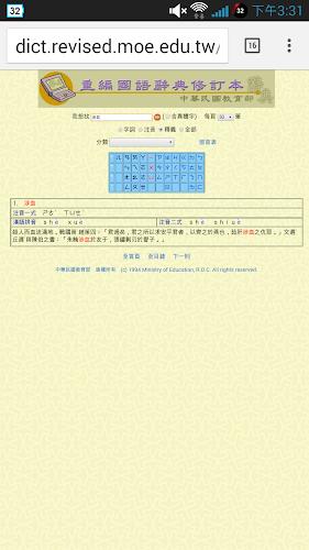 %252522Screenshot_2015-01-05-15-31-37.pn