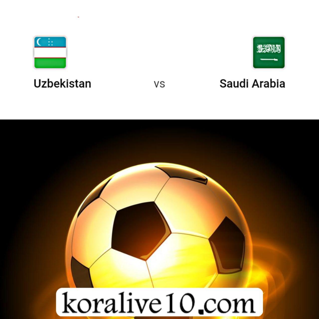 موعد مباراة أوزبكستان والسعودية في تصفيات آسيا المؤهلة لكأس العالم 2022 | كورة لايف
