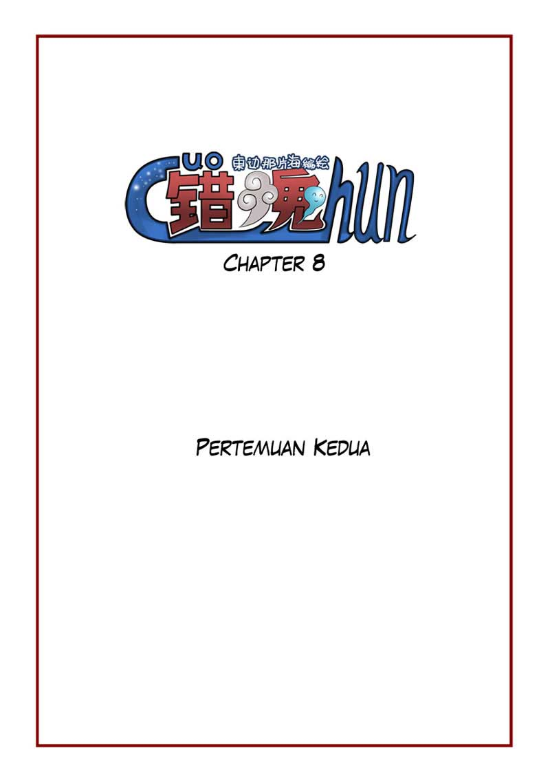 Dilarang COPAS - situs resmi www.mangacanblog.com - Komik wrong soul 008 - pertemuan kedua 9 Indonesia wrong soul 008 - pertemuan kedua Terbaru |Baca Manga Komik Indonesia|Mangacan