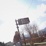 2014 Japan - Dag 11 - marjolein-DSC03598-0064.JPG