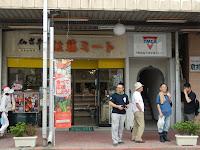 2012-07-14 第4回東日本大震災被災地復興支援ボランティア派遣