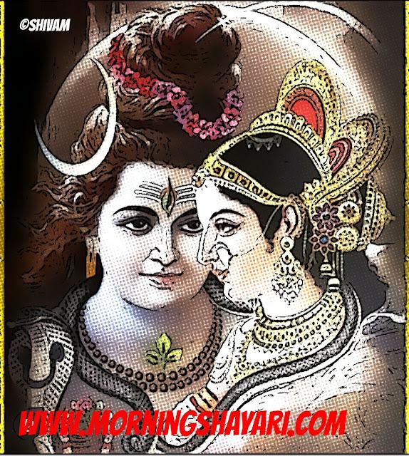 Shiv Parvati, Mahadev Bhajan, Shakti, Sati, Gauri, Shankar, Shambhu, Mahakaal, Chandrashekhar, Vasuki, Nandi, bam bhole, Tridev,