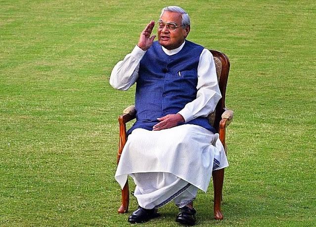 Atal Bihari Vajpayee Jayanti,Interesting facts about Atal Ji,Atal Bihari Vajpayee Birthday,