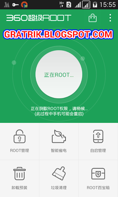 rooting process is running 360 root app