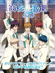 High School Star Musical - STARMYU