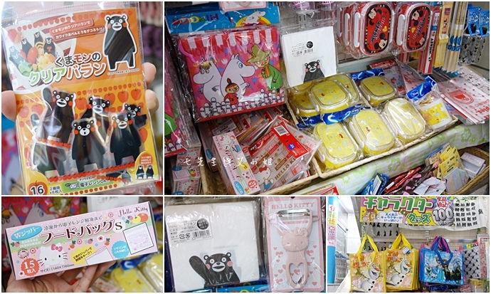 12 日本東京大阪旅遊必買藥粧、伴手禮分享 ~ 日本東京大阪旅遊購物