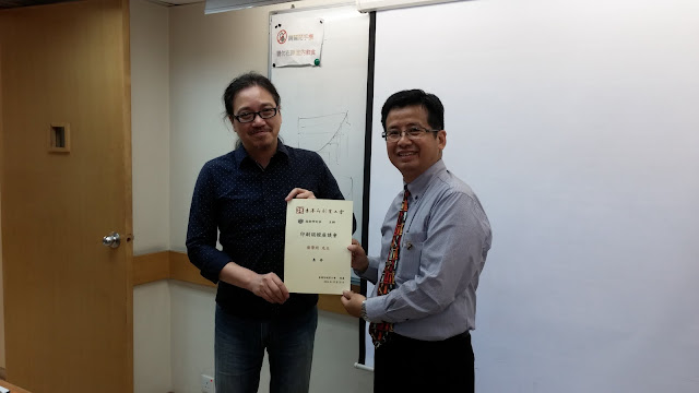工會技研社社長林志堅頒贈紀念狀予蔡榮照先生