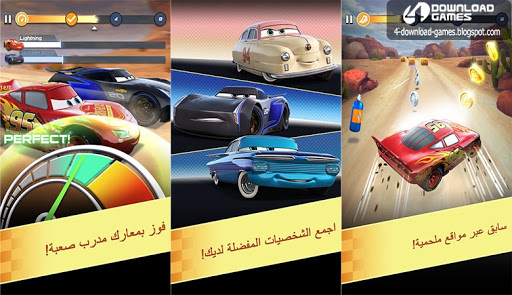 21c2373b6 لعبة برق بنزين Cars Lightning League لعب سيارات برق بنزين