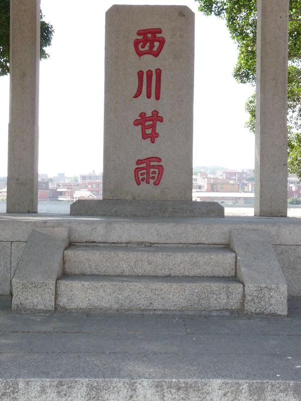 Quanzhou.Pont Luoyang, le plus grand pont en pierre du monde