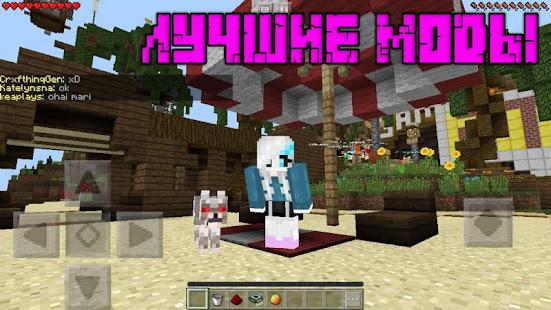 Best Mods For Minecraft PE Apps Bei Google Play - Minecraft tsunami spiele