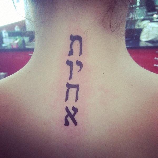 hebraico_script