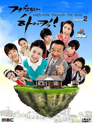 Phim Gia đình số 1 (Phần 2) - Through The Roof High Kick (2009)