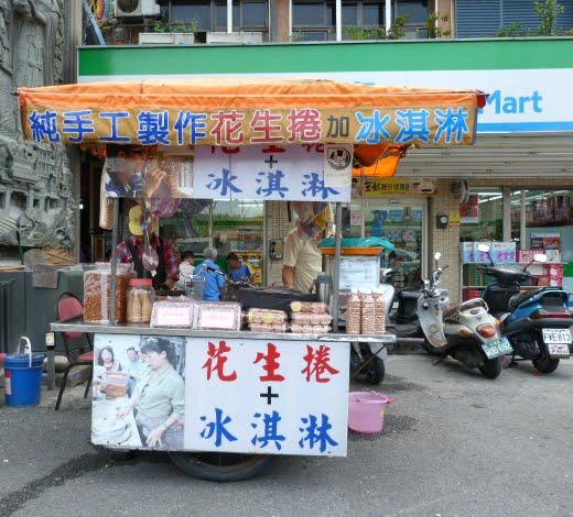 TAIWAN .Le port de SU AO - P1090257.JPG
