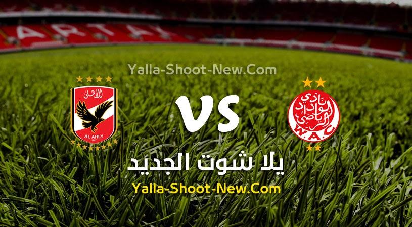 نتيجة مباراة اليوم الدورى المصرى