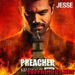 Phim Gã Mục Sư Tội Lỗi-Preacher - Tập 8 - 9 Vietsub