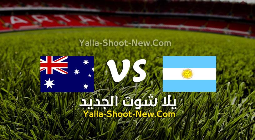 مباراةالأرجنتين وأستراليا