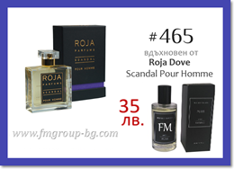 Парфюм FM 465 PURE - ROJA DOVE - Scandal Pour Homme