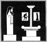 Examples Of Hermae