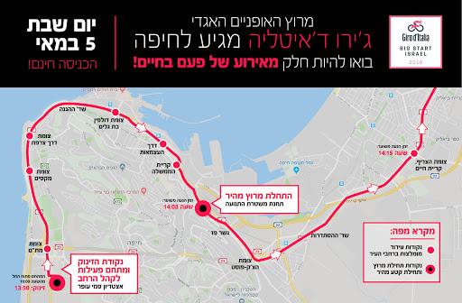 Giro d'Italia 2018 - karta - Haifa (1).jpg