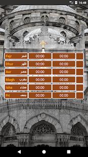 Auto Prayer Time Silencer for PC-Windows 7,8,10 and Mac apk screenshot 2