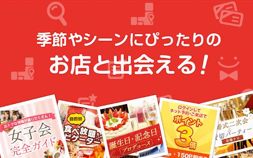 Hot Pepper Gourmet- screenshot thumbnail