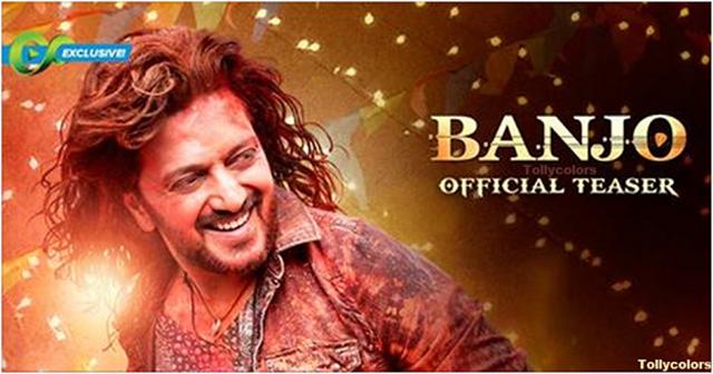 banjo-official-trailer-Riteish-Deshmukh-Nargis-Fakhri