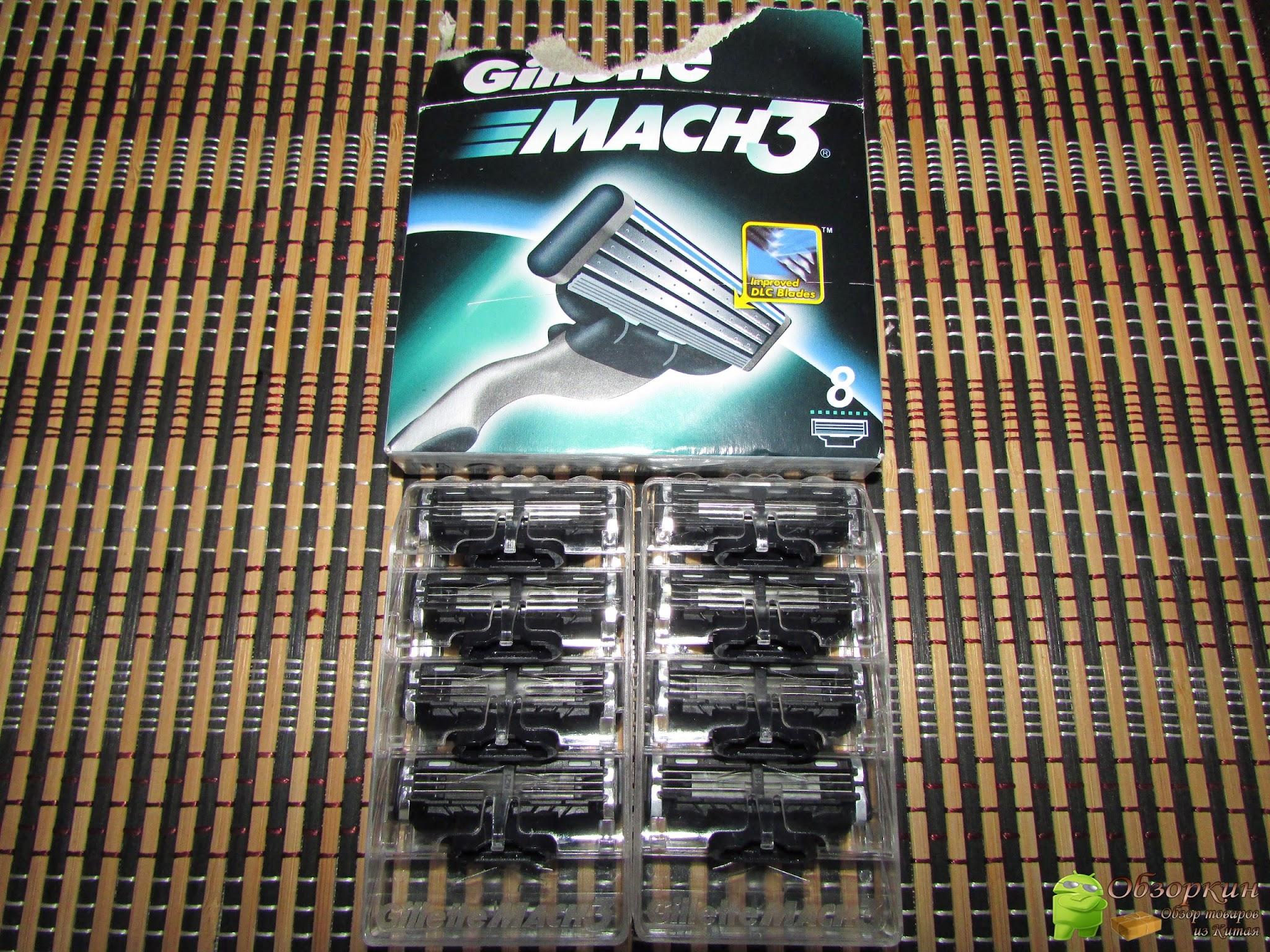 Игровая компьютерная мышь, лезвия для бритвы Gillette Mach3. Посылка из Китая. Aliexpress