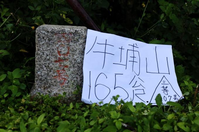 2016_1211_081008