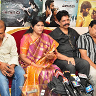 Mariyan Movie Press Meet