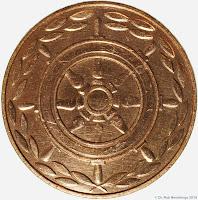 198d Medaille für treue Dienste in der Seeverkehrswirtschaft und der Binnenschiffahrt in Bronze www.ddrmedailles.nl