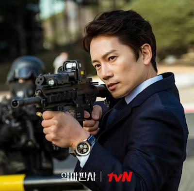 Kang Yo Han, The Devil Judge, Ji Sung