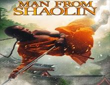 فيلم Man From Shaolin