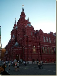 IMG_20180731_State Historical Museum Red Square