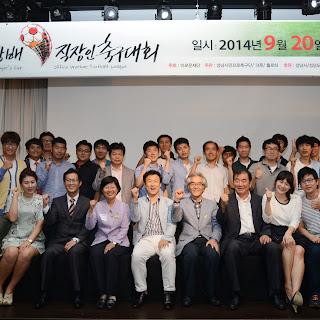 성남시장배 직장인 축구대회 전야제_단체4.jpg
