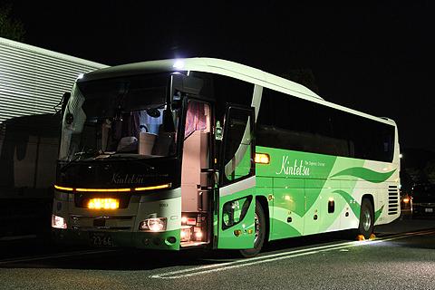 近鉄バス「オランダ号」 8063 吉志PAにて(H24.04.01撮影)