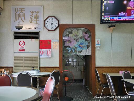【食記】桃園添蓮小吃館@龍潭 : 三十年的小吃店? 呃,是靠近醫院所以都煮得很爛嗎?