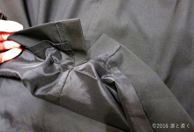 ユニクロ ストレッチタイトスカート +E 裾補正の仕上がり