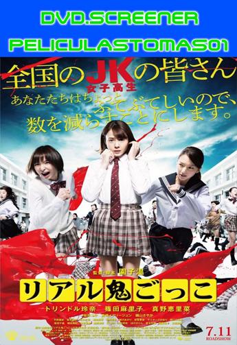 Riaru onigokko (Tag) (2015) DVDScreener
