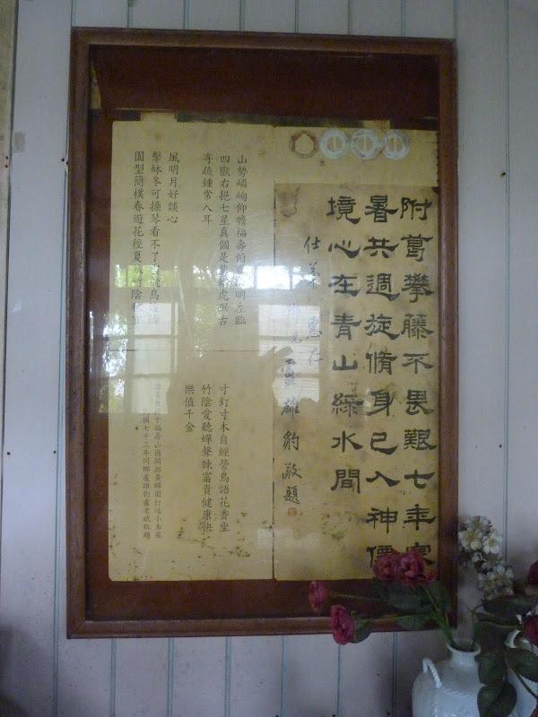 Taipei. Si Shou Shan, et la découverte des maisonnettes du professeur Y I   易教授 - P1340701.JPG