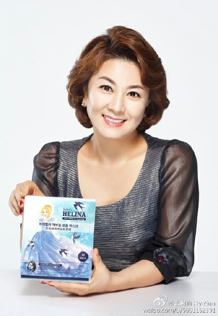 Jin Huixian Korea Actor