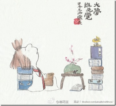 Peanuts X China Chic by froidrosarouge 花生漫畫 中國風 by寒花  Peppermint Patty 5