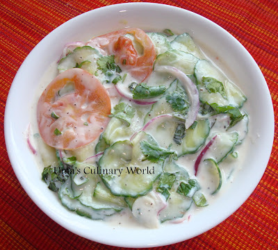 koshimbir or yogurt veggie salad