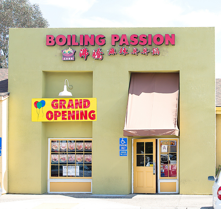 photo of the outside of Boiling Passion